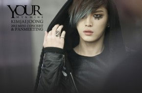 INFO: Jaejoong's Mini Concert & Fan Meeting in Hong Kong