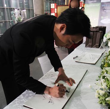 signedforsponsorcaolion