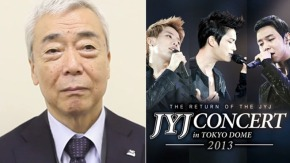 JYJ′s Tokyo Dome Concerts are Compared to Michael Jackson′s Shows