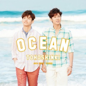 [PHOTO] Tohoshinki 'OCEAN' jacket cover