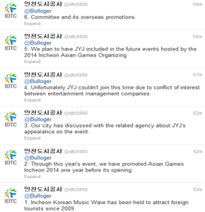 Incheon Development and Tourism Corporatation Tweets Regarding JYJ's Participation in Incheon Korean Music Wave